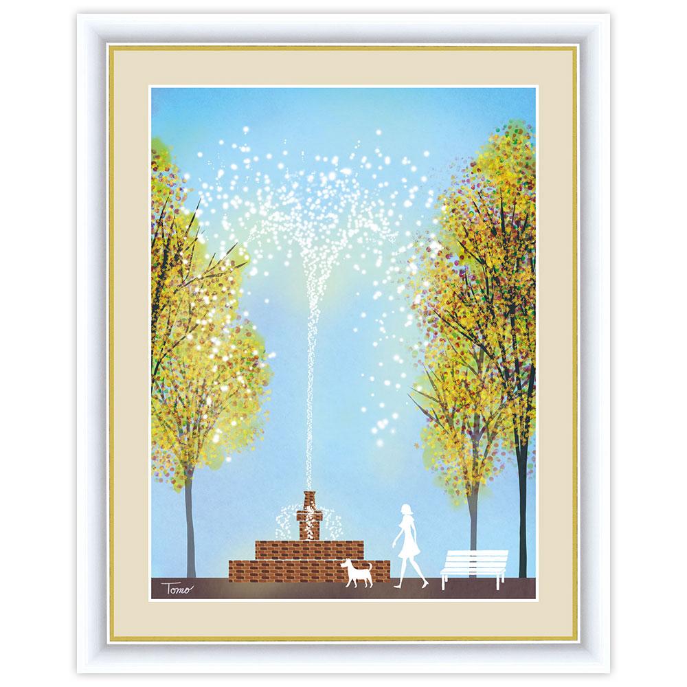 街路樹のある風景 噴水公園 格安SALEスタート F6サイズ 横田友宏 インテリアアート額絵 最新アイテム