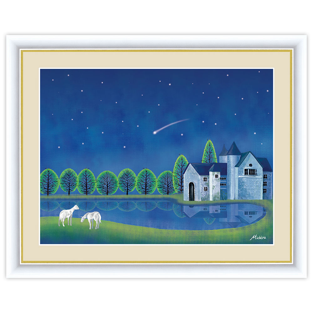 ショッピング やすらぎの夜景 流星 F6サイズ インテリアアート額絵 お求めやすく価格改定 田口みちる