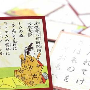 Ogura Hyakunin ( practice commentary with data )