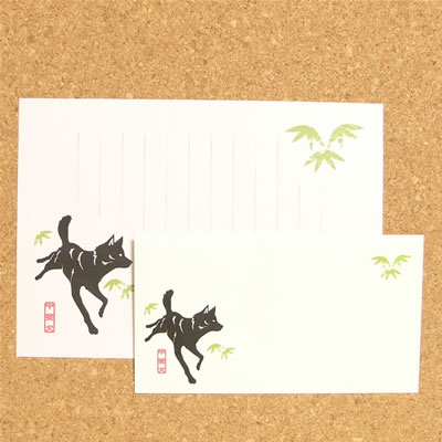 甲斐犬と笹レターセット かわいい和風デザインのオリジナルイラストが印刷されたペット雑貨 結婚祝いやイベントの記念品にも最適な和柄の愛犬グッズ 価格 交渉 送料無料 誕生日プレゼントや贈り物ギフト 大幅にプライスダウン