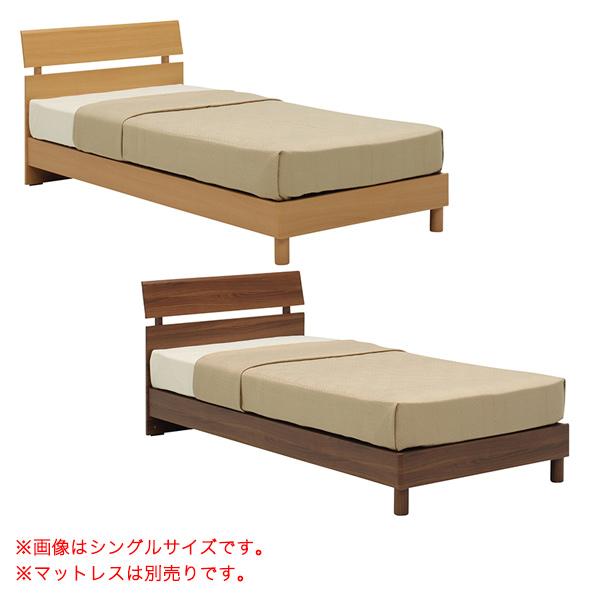 【ポイント3倍 8/9 9:59まで】 ダブルベッド ベッド ベッドフレーム ダブルサイズ おしゃれ 木製 送料無料