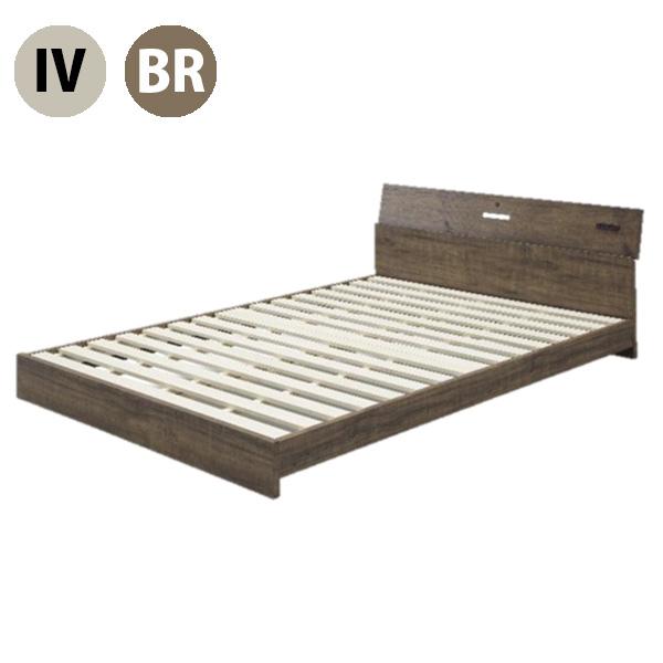 【ポイント3倍 8/9 9:59まで】 ベッド ダブルベッド ベッドフレームのみ ダブルサイズ すのこ ダブル 宮付き アイボリー ブラウン 組立品