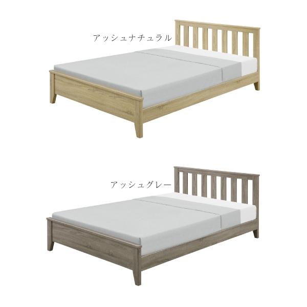 ベッド ダブルサイズ ダブルベッド 家具 シンプル ナチュラル グレー アッシュ