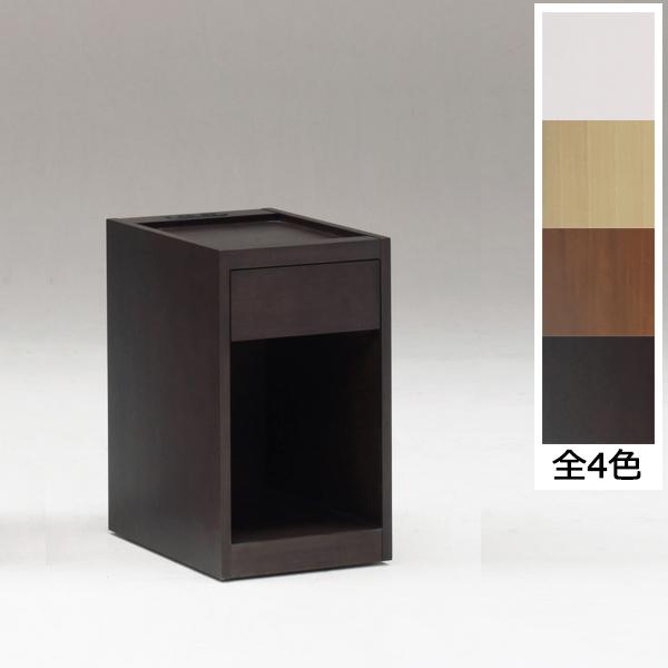 ナイトテーブル サイドテーブル ベッドサイドテーブル ミニテーブル モダン 収納付き 棚 サイドボード 幅30cm スリム