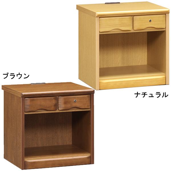 ナイトテーブル ベッドサイドテーブル 国産 サイドテーブル 木製 幅50cm 日本製 完成品 ミニテーブル シンプル モダン 鍵付き コンセント付き