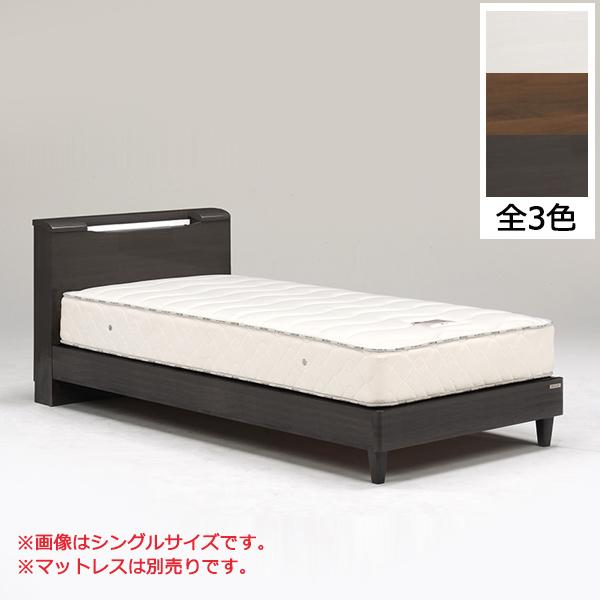 ベッド セミダブルベッド モダン ベッドフレーム コンセント付き 宮付き 照明付き 木製ベッド シンプル おしゃれ 送料無料