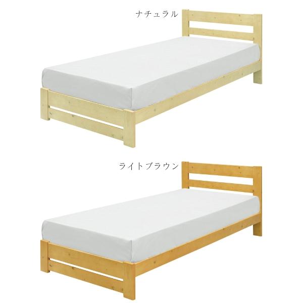 ベッド シングルサイズ シングルベッド 幅100 家具 木製 シンプル スノコ