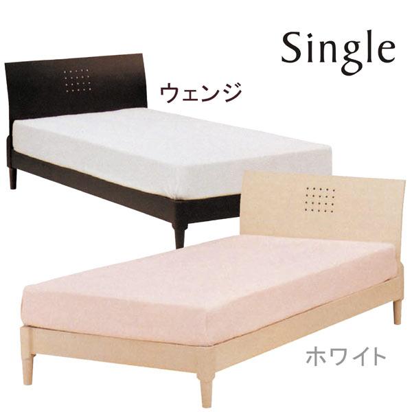 シングルベッド ベッド ベッドフレーム すのこベッド シンプル モダン 木製 送料無料