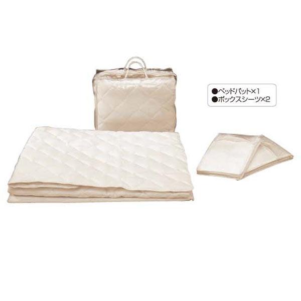 布団 3点セット 寝具 セミダブル ベッドパッド 敷きパッド ボックスシーツ 布団カバー
