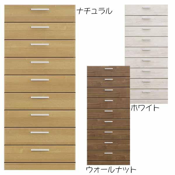 タワーチェスト 引き出し 80cm ナチュラル ホワイト ウォールナット MDF 木製 壁面収納 日本製 送料無料