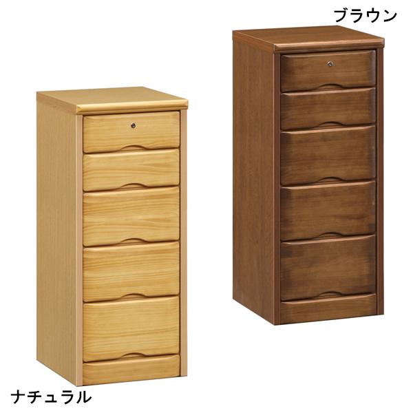 チェスト ミニチェスト 幅36cm 引き出し 5段 ローチェスト シンプル 木製 日本製 完成品 小物収納 収納家具 スリムチェスト タンス