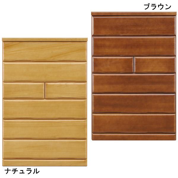 ハイチェスト タンス 幅90cm 引き出し 6段 木製 国産 日本製 完成品 シンプル 洋服タンス 衣類収納 収納家具 桐 たんす