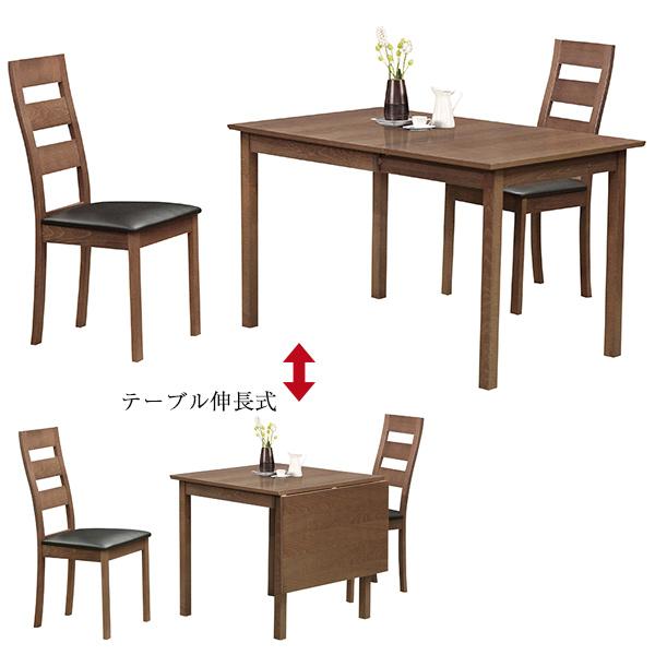 食卓セット ダイニングセット 3点 伸長式 モダン シンプル テーブルセット 2人掛け ダイニングテーブルセット カフェ ダイニング