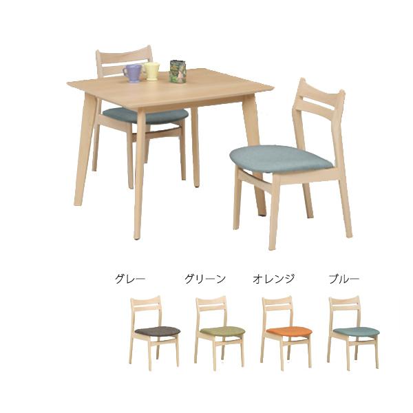 ダイニングセット ダイニングテーブルセット 木製 2人掛け ダイニング3点 コンパクト モダン 北欧 チェア 幅90cm 食卓セット
