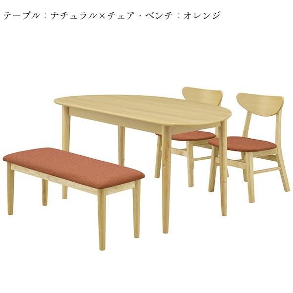 ダイニングテーブルセット ダイニングセット 食卓セット 幅135cm ダイニング4点セット 4人掛け 4点セット ベンチ付き 半月型 シンプル 北欧モダン おしゃれ 送料無料