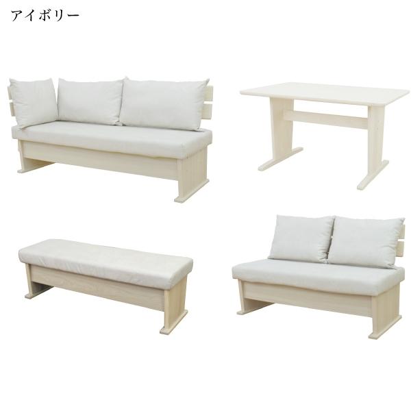 ダイニングセット ダイニングテーブル5点セット 5点セット 幅120cm 食卓セット テーブル チェア 木製 シンプル モダン おしゃれ