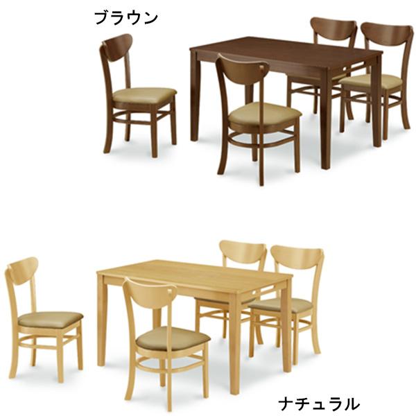 ダイニングセット ダイニングテーブルセット 四人掛け ダイニング 5点セット シンプル モダン 木製 4人用 食卓セット 長方形 幅120cm