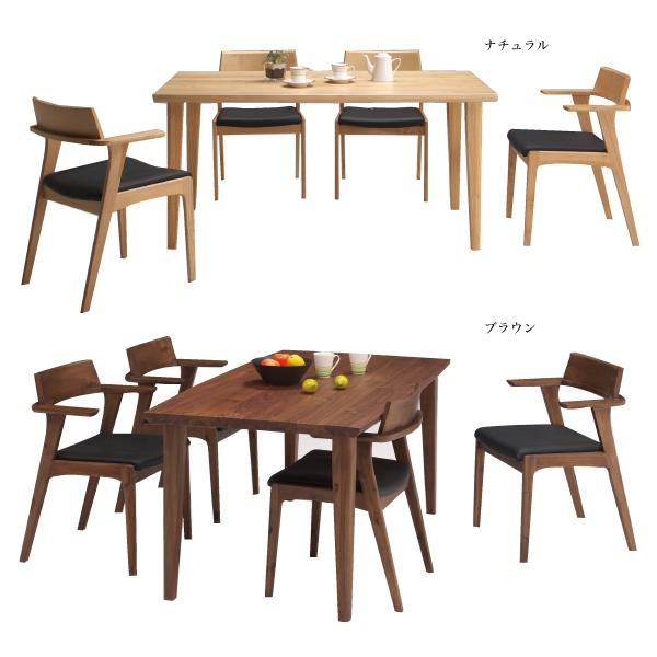 テーブルセット ダイニングテーブルセット テーブル 食卓セット モダン カフェ ダイニング シンプル 送料無料