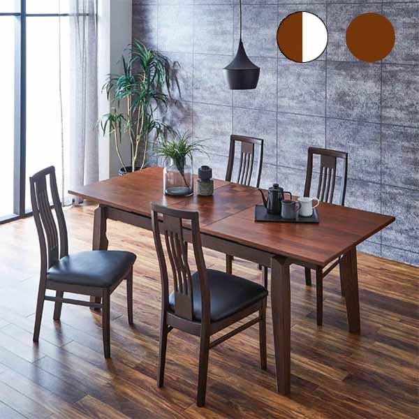 割引 ダイニングセット ダイニングテーブル5点セット おしゃれ 4人用 4人掛け 5点セット 食卓セット 食卓セット 木製 シンプル モダン モダン おしゃれ, コモロシ:fd895b15 --- eurotour.com.py
