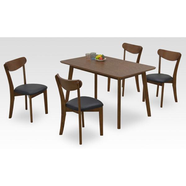 ダイニングテーブルセット ダイニングセット 5点セット 4人掛け 木製 北欧 おしゃれ ダイニングテーブルセット モダン シック ダイニングテーブルセット 送料無料