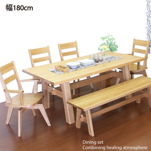 ダイニングテーブルセット ダイニングセット 6点 ナチュラル 食卓セット 6人掛け 木製 幅180cm テーブル ベンチ 回転チェア モダン 送料無料