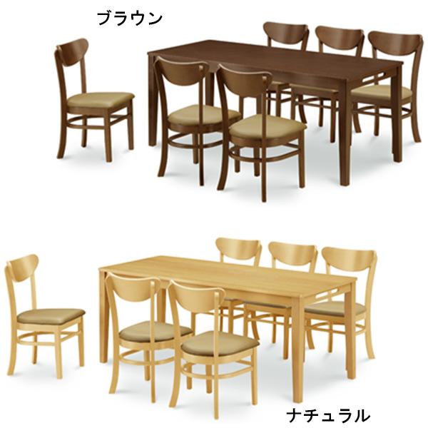 ダイニングセット ダイニングテーブルセット 六人掛け ダイニング 7点セット シンプル モダン 木製 6人用 食卓セット 長方形 幅165cm