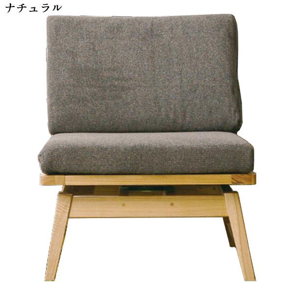 ダイニングチェア チェア 椅子 1人掛け シンプル おしゃれ モダン