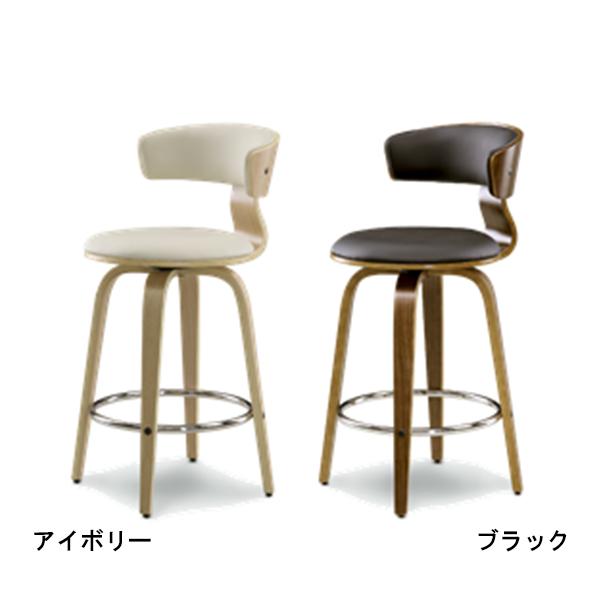 バーチェア チェア おしゃれ ハイチェア 回転式 モダン カウンターチェア 椅子 いす ハイタイプ チェアー 木製 送料無料