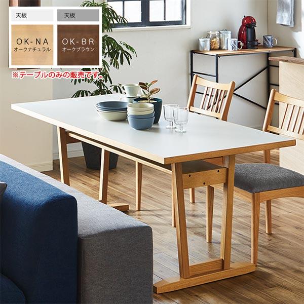テーブル ダイニングテーブル ダイニング 幅165cm シンプル モダン 食卓テーブル 高圧メラミン メラミン化粧板 木製