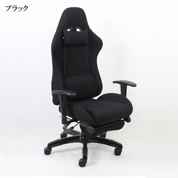 オフィスチェア デスクチェア チェア 椅子 キャスター付き シンプル おしゃれ モダン