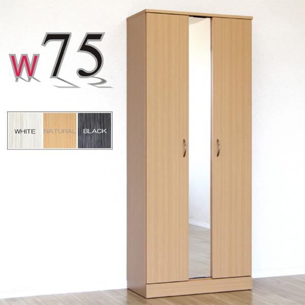 下駄箱 靴箱 シューズボックス ハイタイプ 幅75cm 木製 【 完成品 】