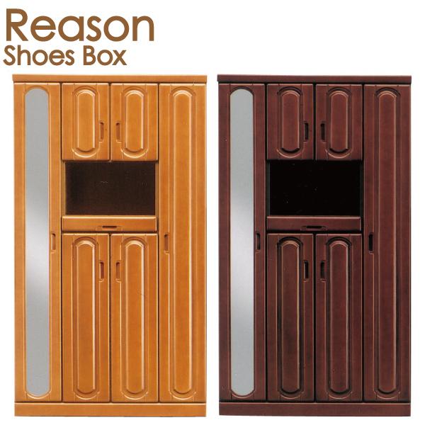 シューズボックス 下駄箱 靴棚 幅100cm ハイタイプ 完成品 国産 送料無料