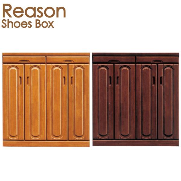 シューズボックス 下駄箱 靴棚 幅100cm ロータイプ 完成品 国産 送料無料