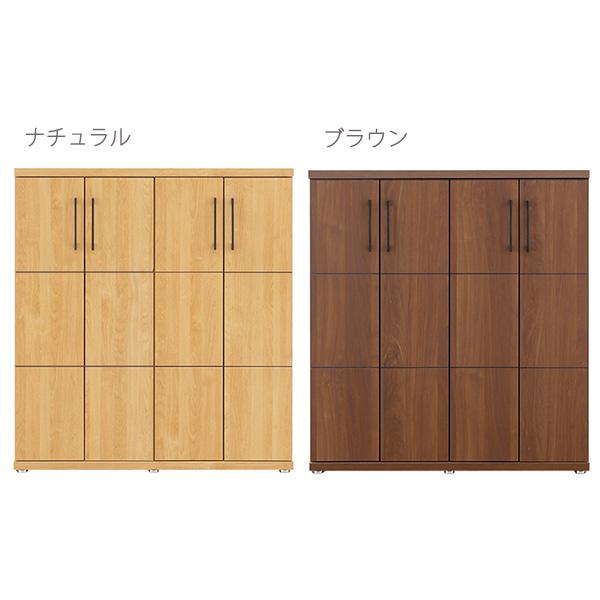 シューズボックス 下駄箱 日本製 木製 玄関収納 エントランス 収納家具 おしゃれ シンプル モダン 幅105cm ロータイプ 国産 完成品 送料無料