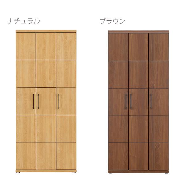 シューズボックス 下駄箱 日本製 木製 玄関収納 エントランス 収納家具 おしゃれ シンプル モダン 幅80cm ハイタイプ 国産 完成品