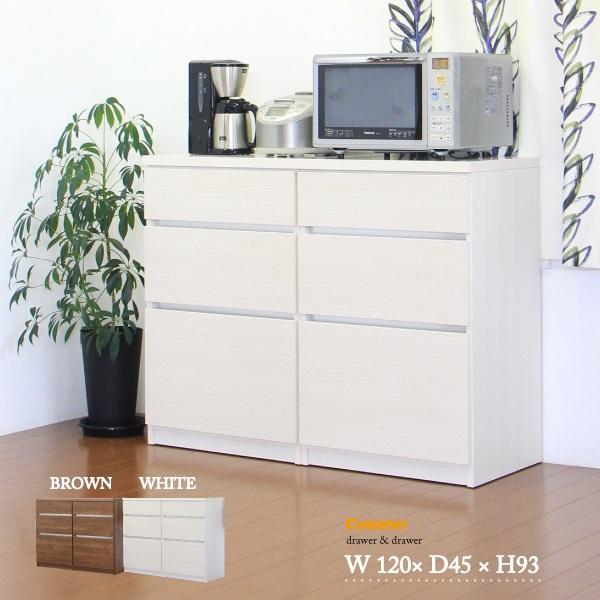キッチンカウンター カウンター 幅120cm キッチンボード キッチン収納 木製 家電収納 シンプル 国産