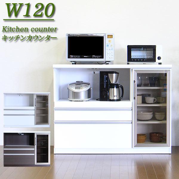 キッチンカウンター カウンター 幅120cm キッチン収納 完成品 間仕切り レンジ台 国産 キッチン 日本製 家電収納 送料無料