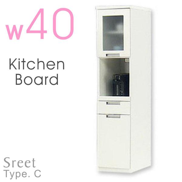 食器棚 ダイニングボード すきま収納 食器台 キッチンボード 鏡面ホワイト 木製 幅40cm 完成品