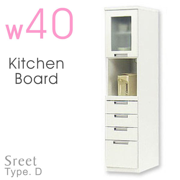 高額売筋 食器棚 ダイニングボード すきま収納 食器台 キッチンボード 販売実績No.1 鏡面ホワイト 木製 引き出し収納 幅40cm 送料無料 完成品 国産