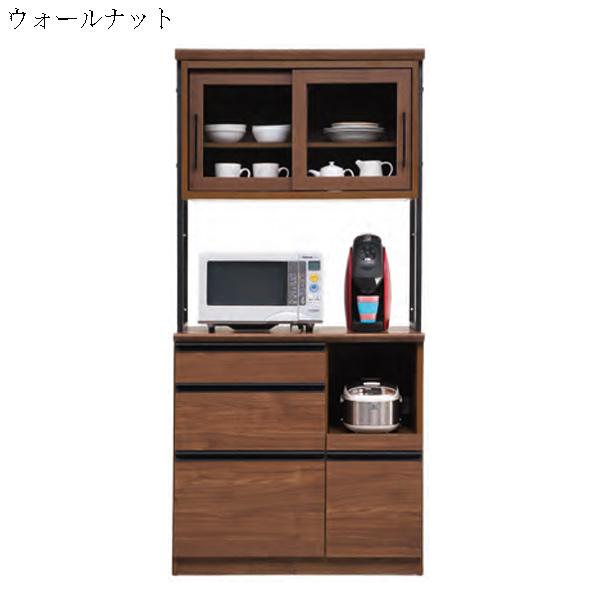 食器棚 オープンダイニングボード カップボード 幅90cm キッチン収納 木製 シンプル おしゃれ モダン