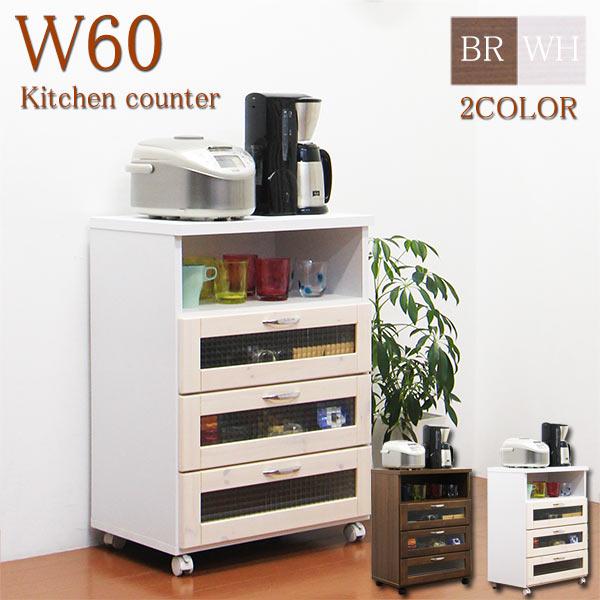 キッチンカウンター レンジボード レンジ台 キッチンボード ローレンジボード 木製 完成品 幅60cm