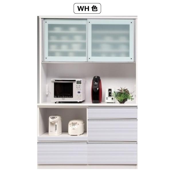 Range Couverts 120 Cm: Waki-int: Kitchen Shelf Range Board Range Single Sliding