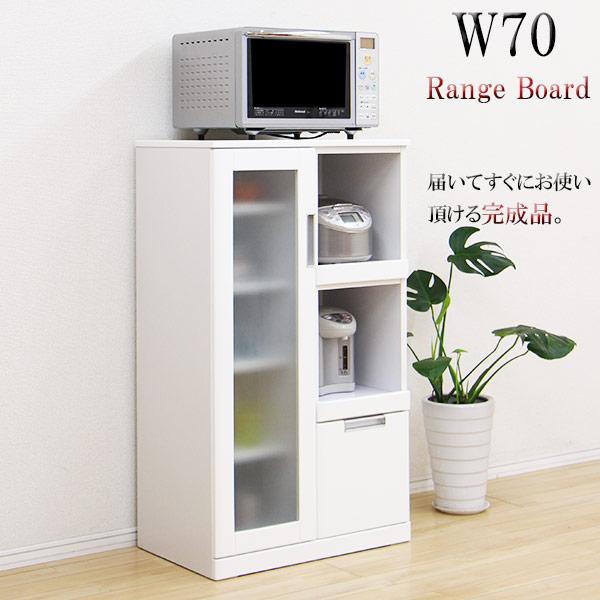 レンジボード レンジ台 キッチン収納 家電収納 スライドカウンター付 コンパクト 小型 鏡面 白 幅70cm 完成品 送料無料