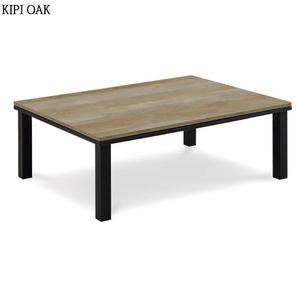 コタツテーブル ロータイプこたつ こたつ テーブル 単品 幅105cm 長方形 木製 座卓 家具調 シンプル おしゃれ モダン