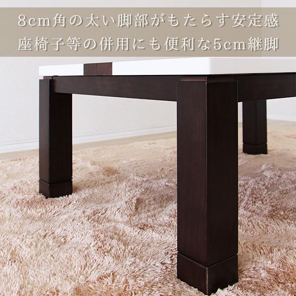こたつ テーブル 座卓 リビングテーブル 幅105cm 鏡面 ホワイト ロータイプ シンプル モダン