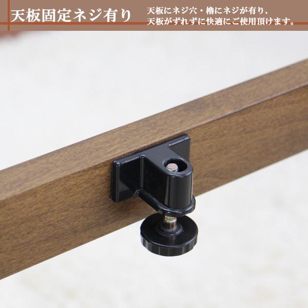 こたつテーブル こたつ コタツテーブル ローテーブル 長方形 幅150cm おしゃれ 和風 3段階高さ調節 家具調 木製 座卓 モダン シンプル ナチュラル ブラウン