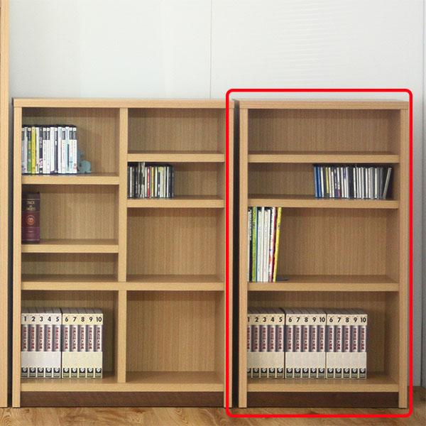 書棚 本棚 ブックシェルフ 本収納 木製 収納家具 マガジンラック オープンラック CD収納 DVD収納 リビング 棚 小物収納 幅70cm 日本製 完成品 送料無料