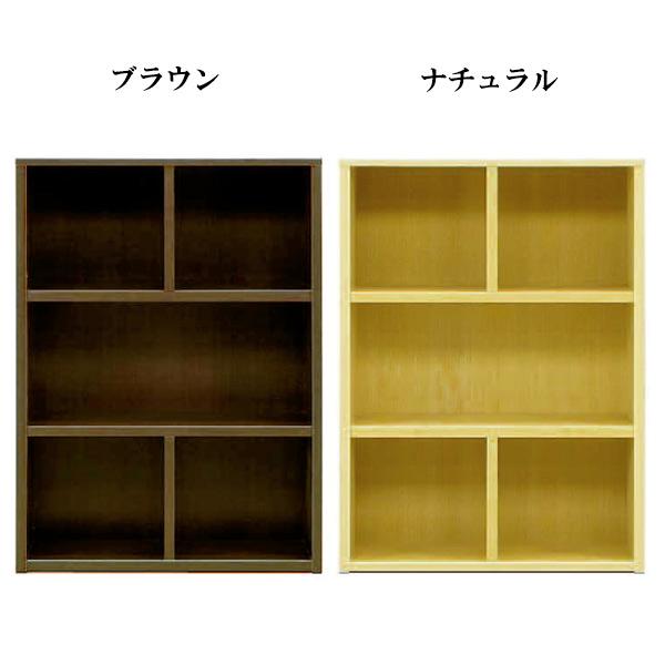 フリーラック オープンラック シェルフ オープンシェルフ 棚 飾り棚 幅90cm 完成品 日本製 シンプル モダン おしゃれ 木製