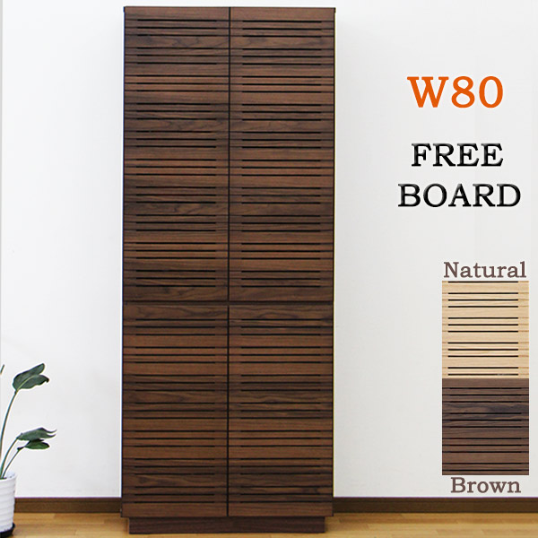 Bookcase Cabinet Doors Completed Board Wall Storage Width 80 Cm Furniture Wooden Scandinavian Modern Stylish