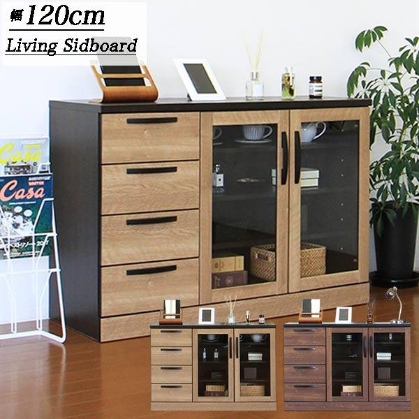サイドボード リビングボード おしゃれ キャビネット 木製 完成品 幅120 リビング収納 収納家具 北欧 モダン 小物収納 送料無料